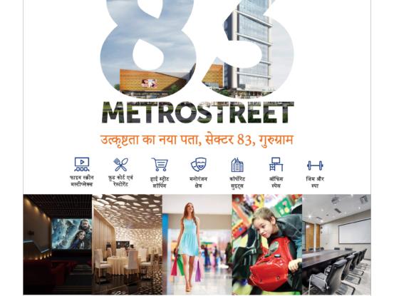 83 Metro Street Dainik Jagran